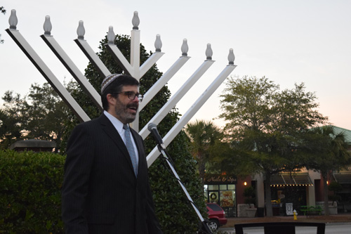 Rabbi Greg Canter from Kahal Kadosh Beth Elohim officiated over the ceremony.